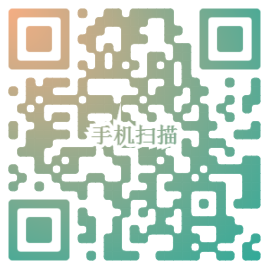 Use Wechat